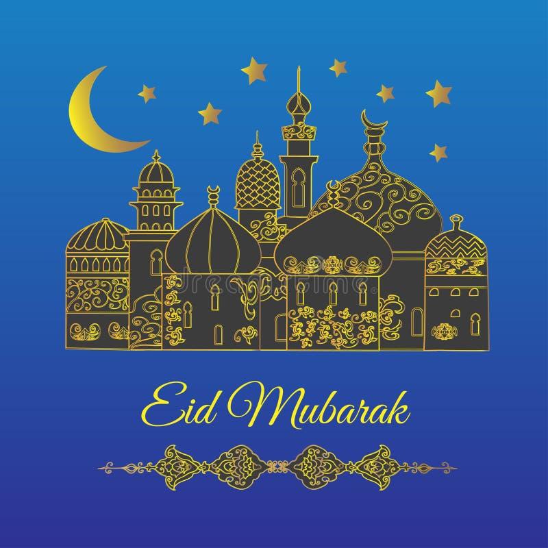 Carte de voeux d'Eid Mubarak avec le minaret illustration stock