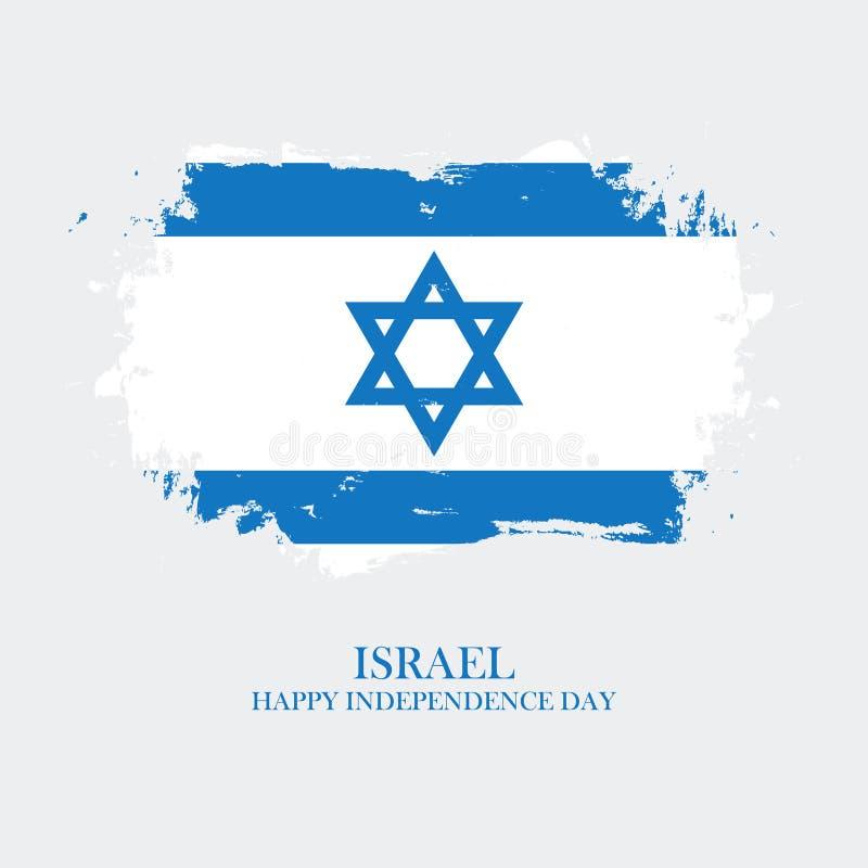 Carte de voeux d'Israel Happy Independence Day avec le fond de course de brosse dans des couleurs nationales israéliennes illustration stock