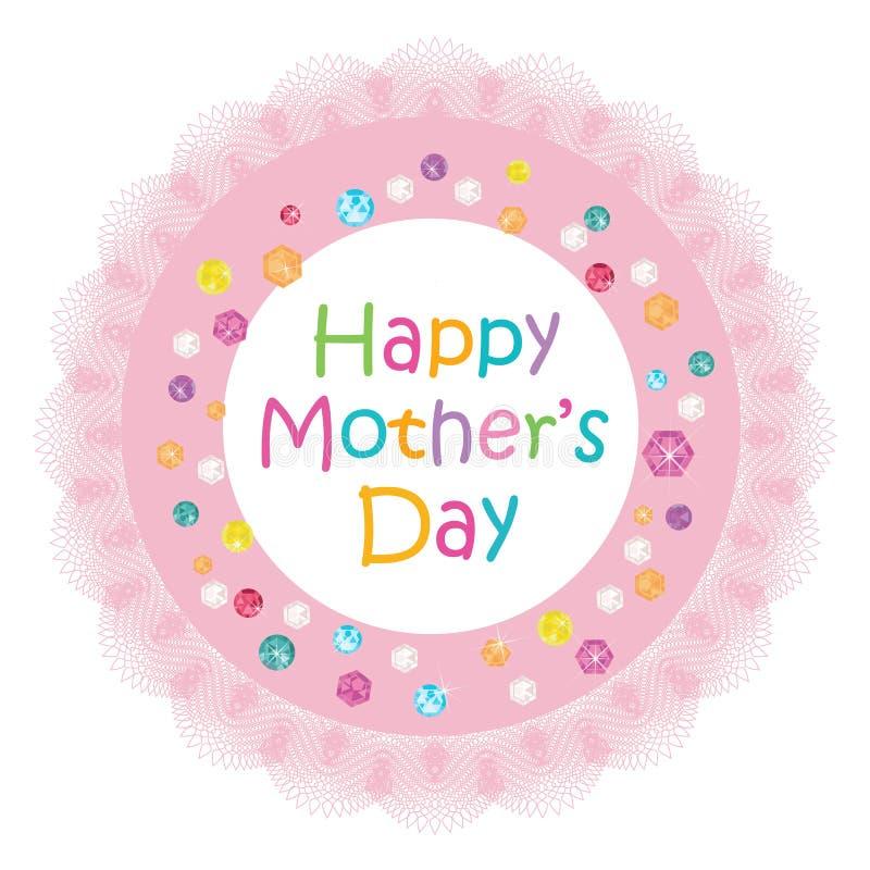 Carte de voeux de jour de mères avec les diamants colorés de cadre de dentelle illustration libre de droits