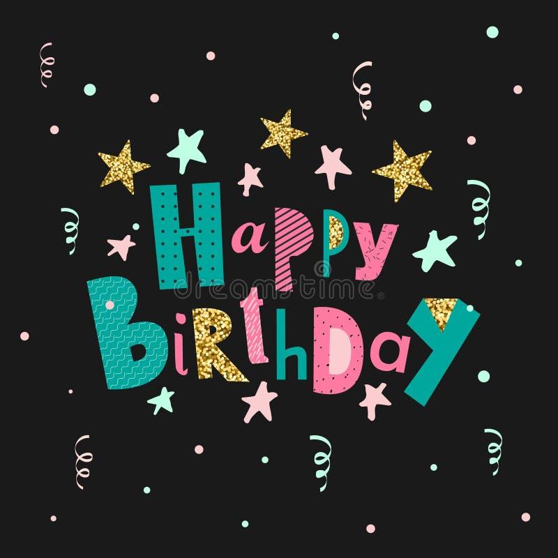 Carte de voeux de joyeux anniversaire et calibre d'invitation de partie Illustration de vecteur illustration libre de droits