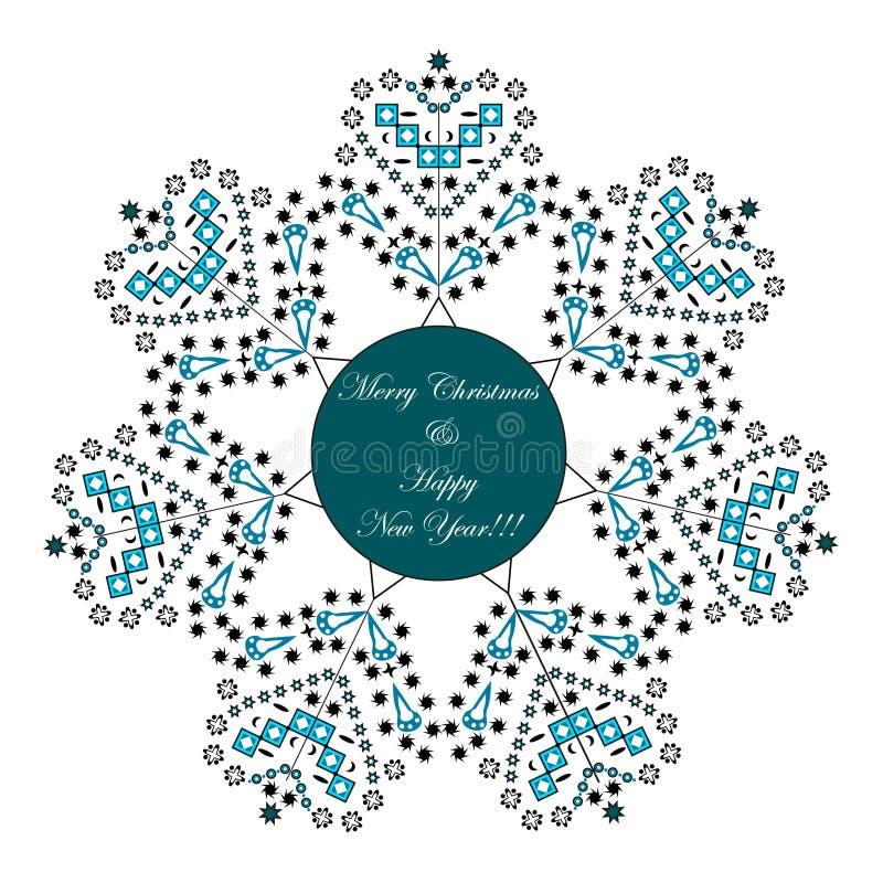 Carte de voeux de Joyeux Noël et d'an neuf heureux Concept de l'hiver Thème de célébration de Noël illustration stock