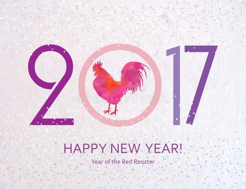 Carte de voeux de nouvelle année avec le symbole de 2017 sur le calendrier chinois illustration stock