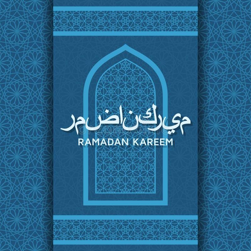 Carte de voeux de Ramadan Kareem avec la fenêtre islamique Traduction : Ramadan Kareem illustration libre de droits