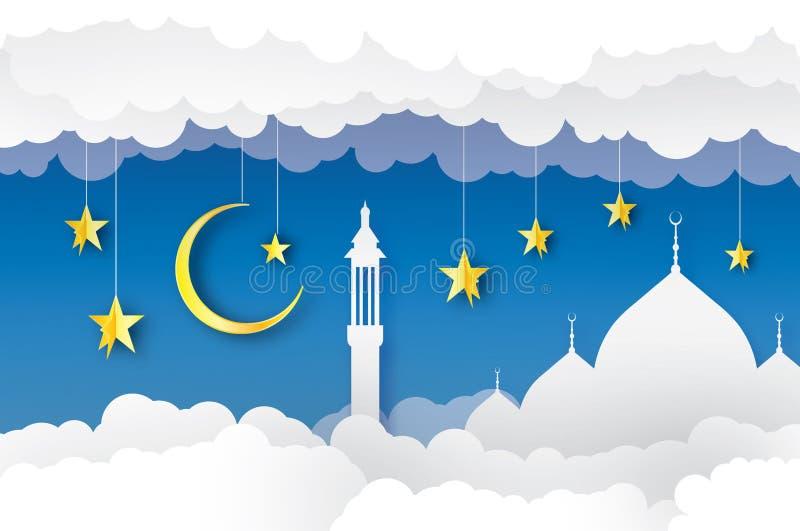Carte de voeux de Ramadan Kareem La mosquée arabe de fenêtre, nuages, or se tient le premier rôle style de coupe de papier Croiss illustration stock