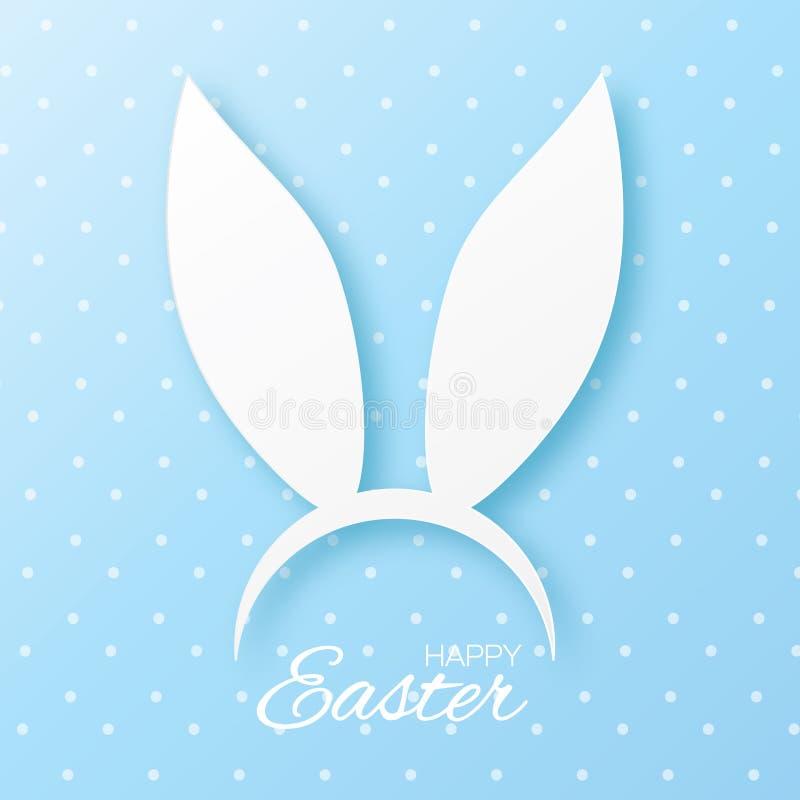 Carte de voeux drôle d'oreilles de Bunny Easter style de coupe de papier illustration stock