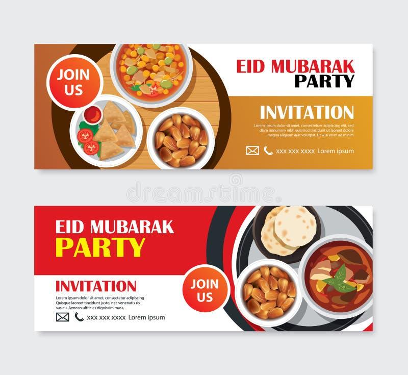Carte de voeux et bannière d'invitations de partie d'Eid Mubarak avec la nourriture illustration stock