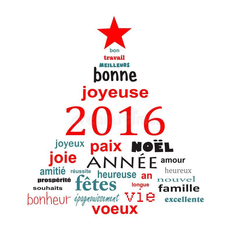 carte de voeux française de nuage de mot de la nouvelle année 2016 illustration stock
