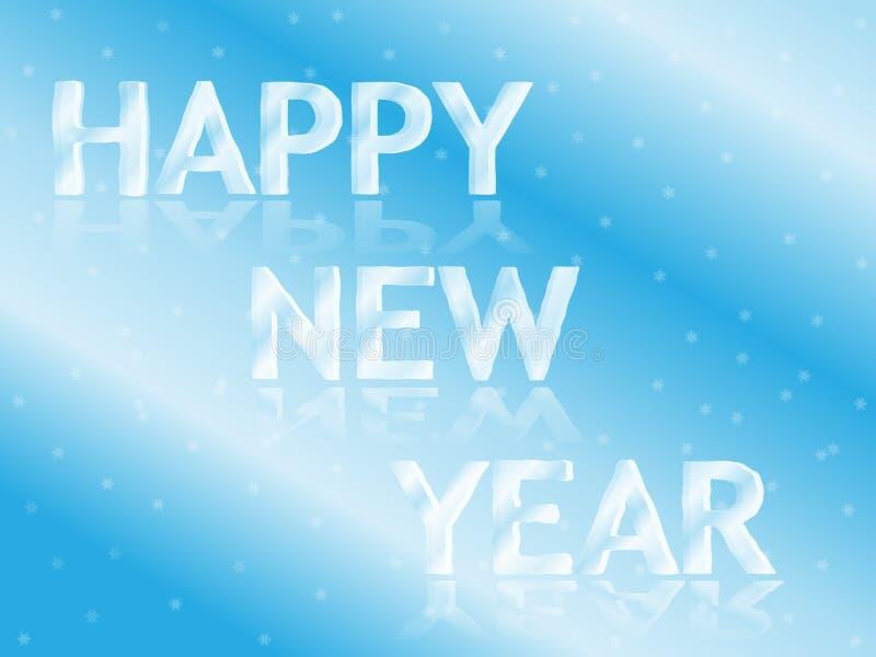 Carte de voeux glaciale de nouvelle année illustration stock