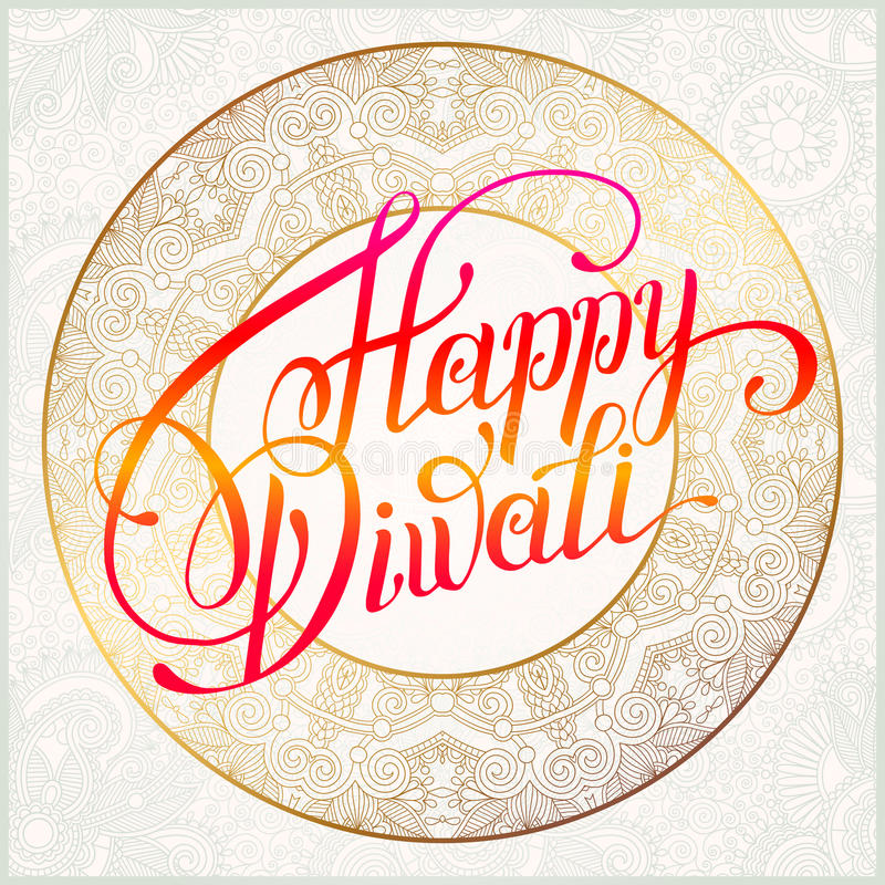 Carte de voeux heureuse d'or de Diwali avec l'inscription écrite par main