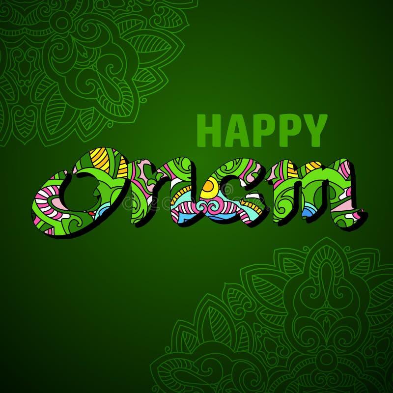 Carte de voeux heureuse d'Onam Origine ethnique de vecteur illustration stock