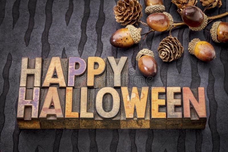 Carte de voeux heureuse de Halloween image stock