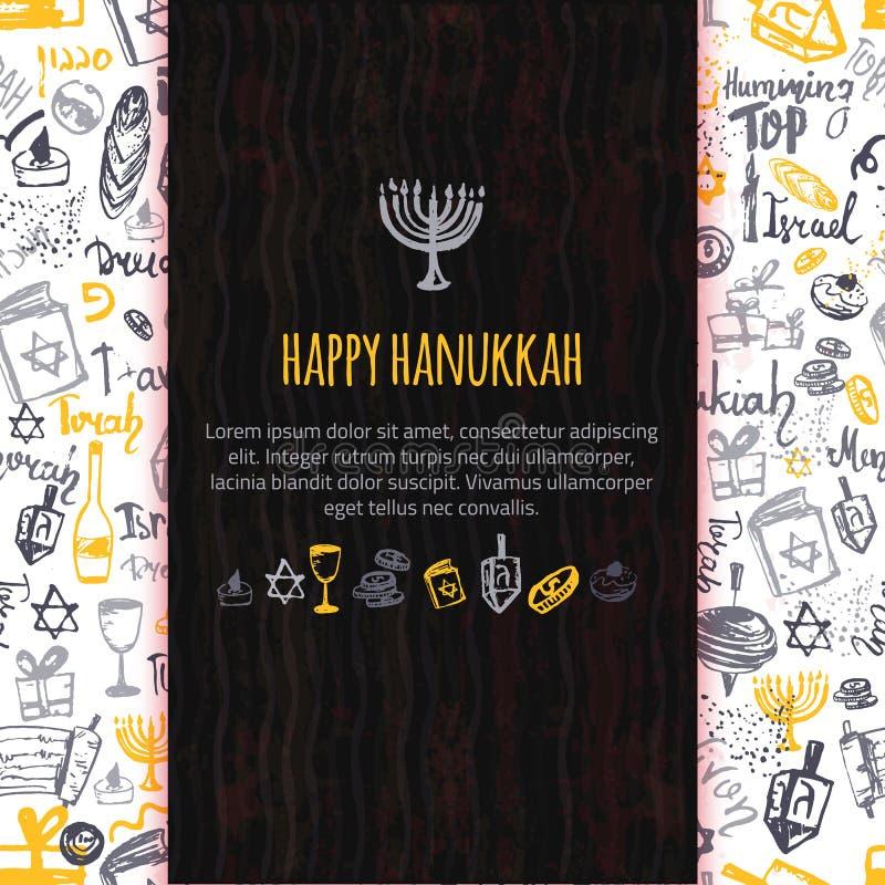 Carte de voeux heureuse de Hanoucca avec les éléments et le lettrage tirés par la main illustration libre de droits