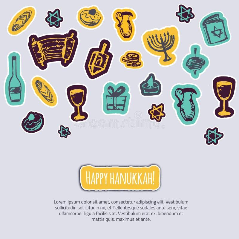 Carte de voeux heureuse de Hanoucca avec les éléments tirés par la main et lettrage sur le fond gris Menorah, Dreidel, bougie, hé illustration libre de droits