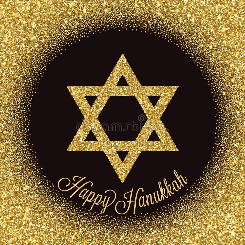 Carte de voeux heureuse de Hanukkah Étoile de David avec l'effet de scintillement d'or illustration de vecteur