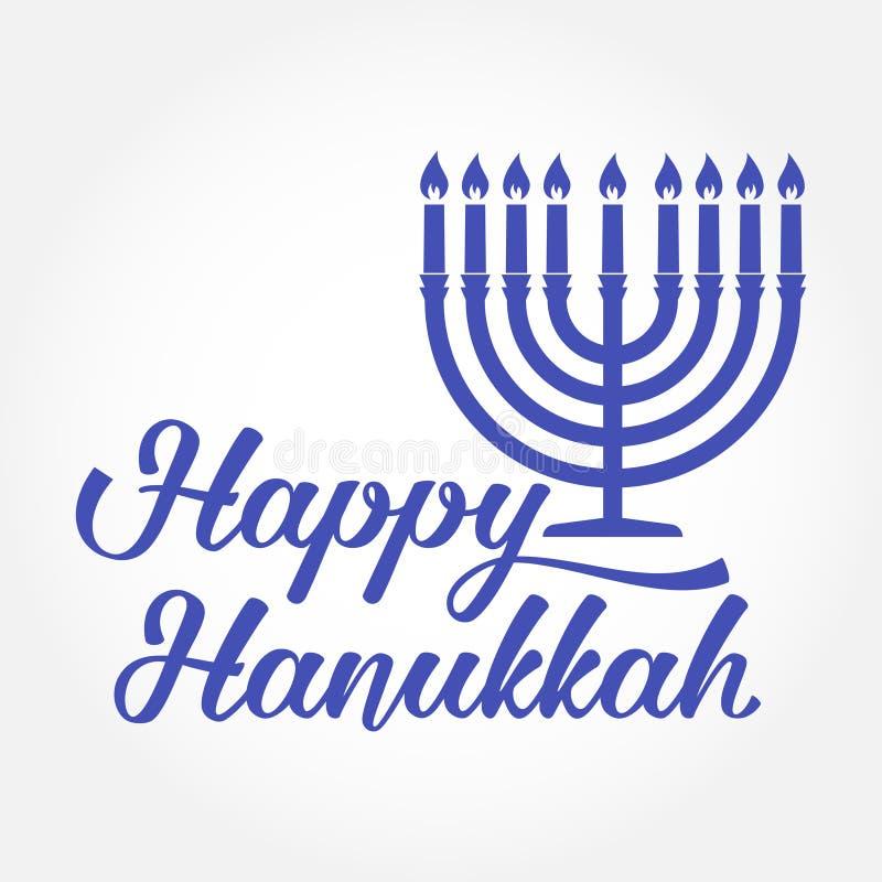 Carte de voeux heureuse de Hanukkah Conception de typographie illustration de vecteur