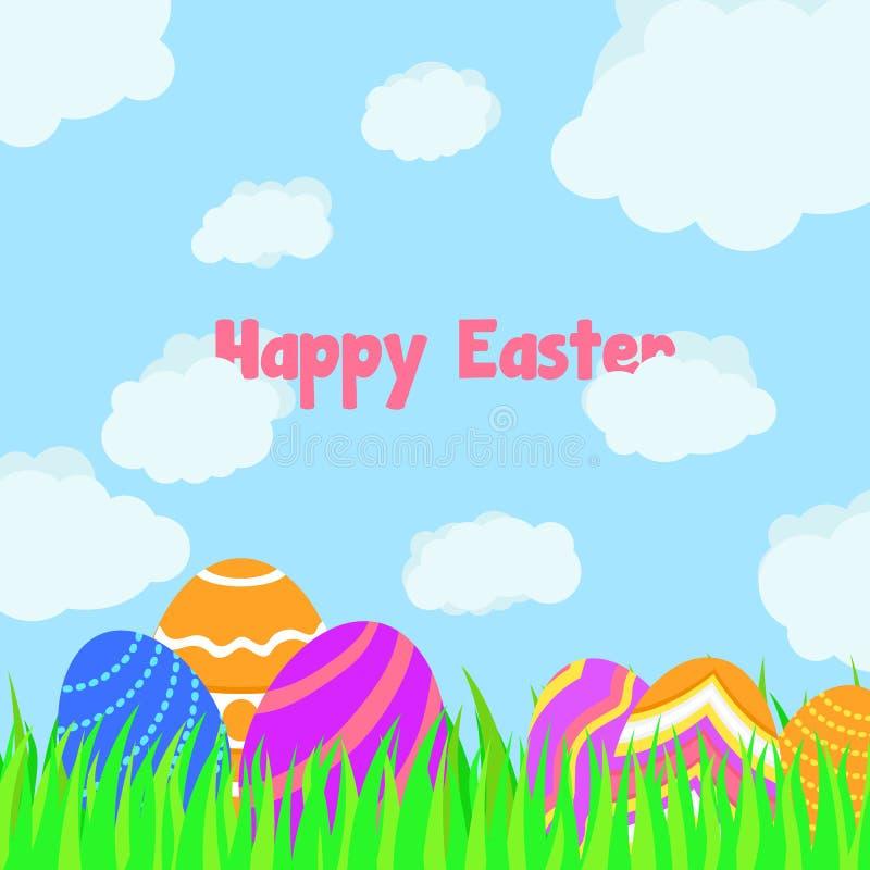 Carte de voeux heureuse drôle et colorée de Pâques avec l'illustration des oeufs, des nuages, de l'herbe et du texte illustration libre de droits