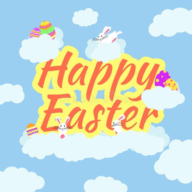Carte de voeux heureuse drôle et colorée de Pâques avec le lapin, l'illustration de lapin, les oeufs, le nuage, et le texte peut  illustration stock