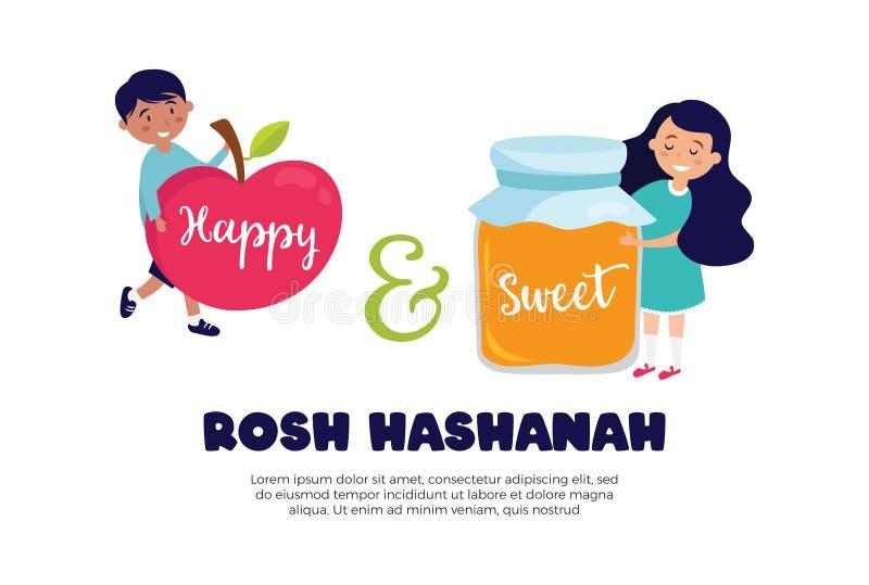 Carte de voeux heureuse et douce pour le hashana de rosh Vecteur illustration de vecteur