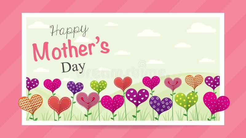Carte de voeux heureuse de jour du ` s de mère Champ des fleurs sous forme de coeur de différentes couleurs à l'intérieur d'un ca illustration libre de droits