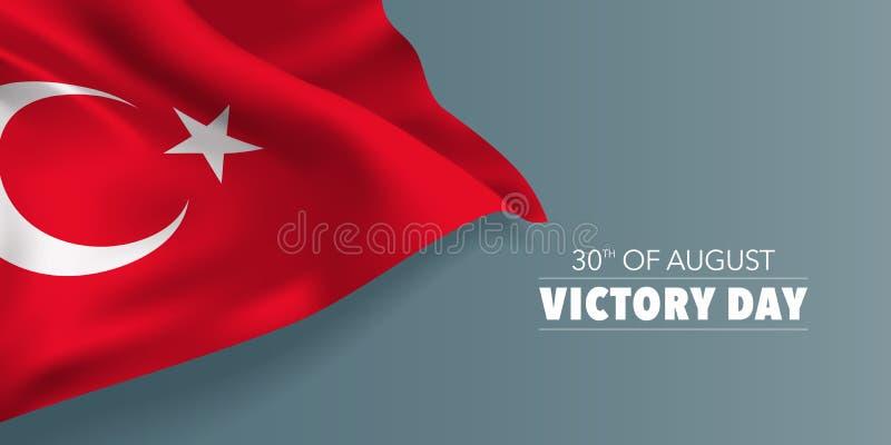 Carte de voeux heureuse de jour de victoire de la Turquie, bannière avec l'illustration de vecteur des textes de calibre illustration de vecteur