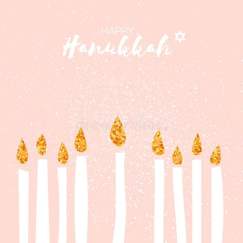 Carte de voeux heureuse mignonne de Hanoucca avec des éléments de scintillement d'or illustration stock
