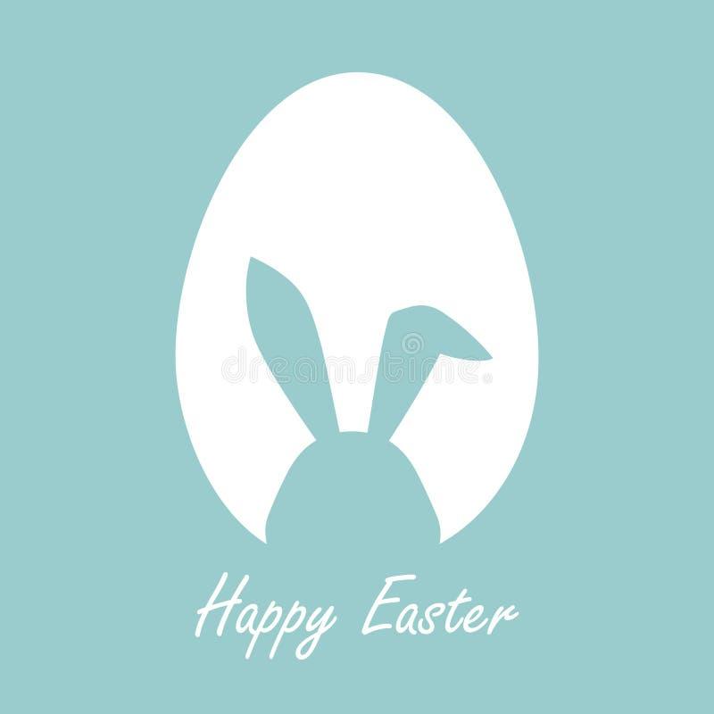 Carte de voeux heureuse de Pâques avec l'oeuf et le lapin, vecteur drôle d'illustration sur le fond de couleur illustration de vecteur