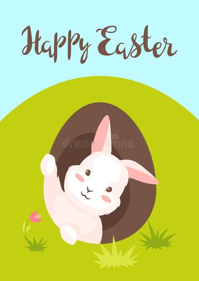 Carte de voeux heureuse de Pâques illustration de vecteur