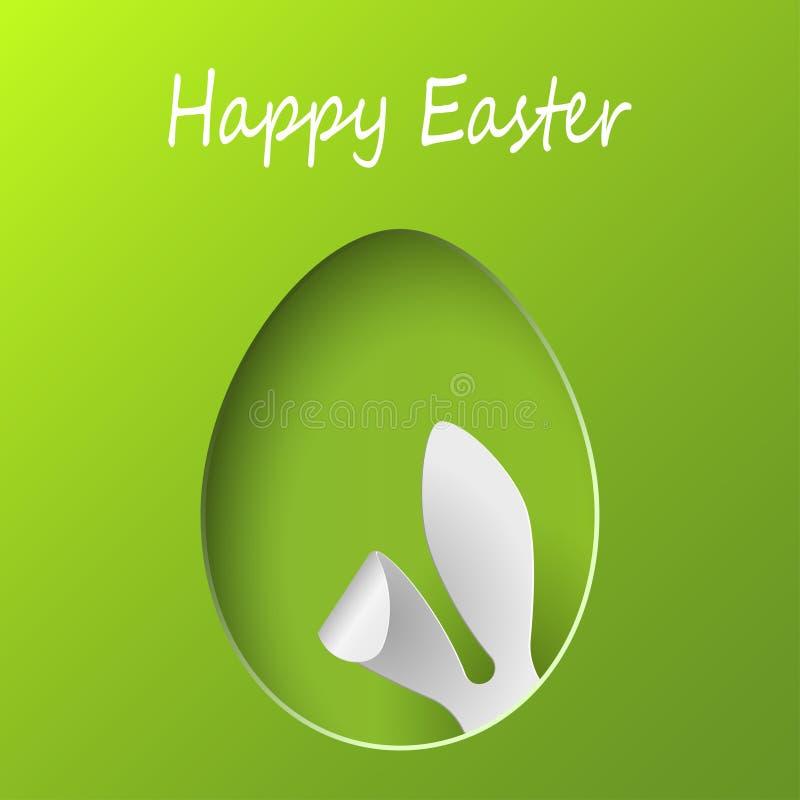 Carte de voeux heureuse de Pâques de vecteur avec des oreilles de Pâques de papier de couleur sur le fond vert illustration stock