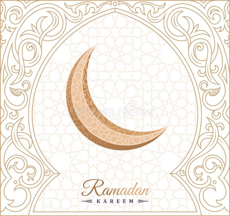 Carte de voeux islamique de Ramadan Kareem E illustration de vecteur