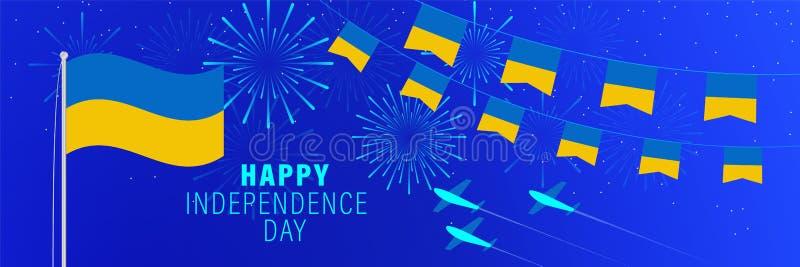 Carte de voeuxde Jour de la Déclaration d'Indépendance août 24 d'Ukraine Fond de célébration avec des feux d'artifice, des drape illustration stock