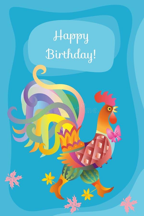 Carte de voeux de joyeux anniversaire avec le coq drôle sur le fond bleu ensoleillé illustration de vecteur