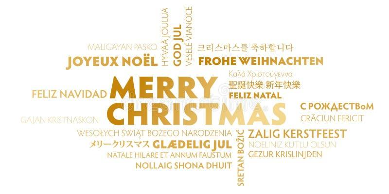 Carte de voeux de Joyeux Noël - or et blanc illustration libre de droits
