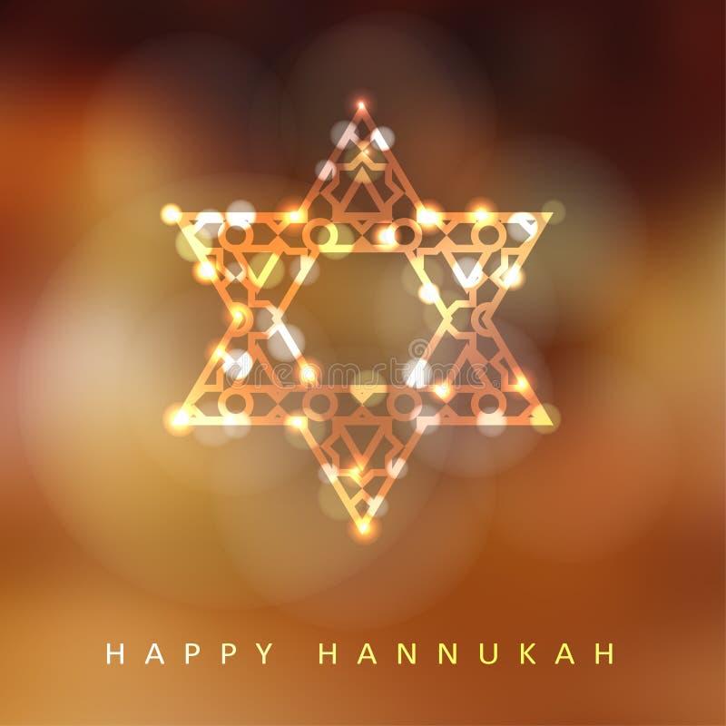 Carte de voeux juive de Hannukah de vacances avec l'étoile juive éclatante ornementale, illustration stock