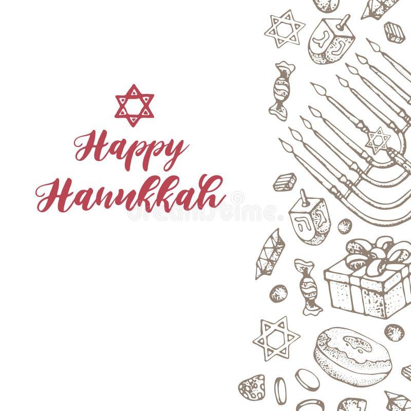 Carte de voeux juive de Hanoucca de vacances Ensemble de symboles traditionnels de Hanoukka d'isolement sur le blanc - dreidels,  illustration libre de droits