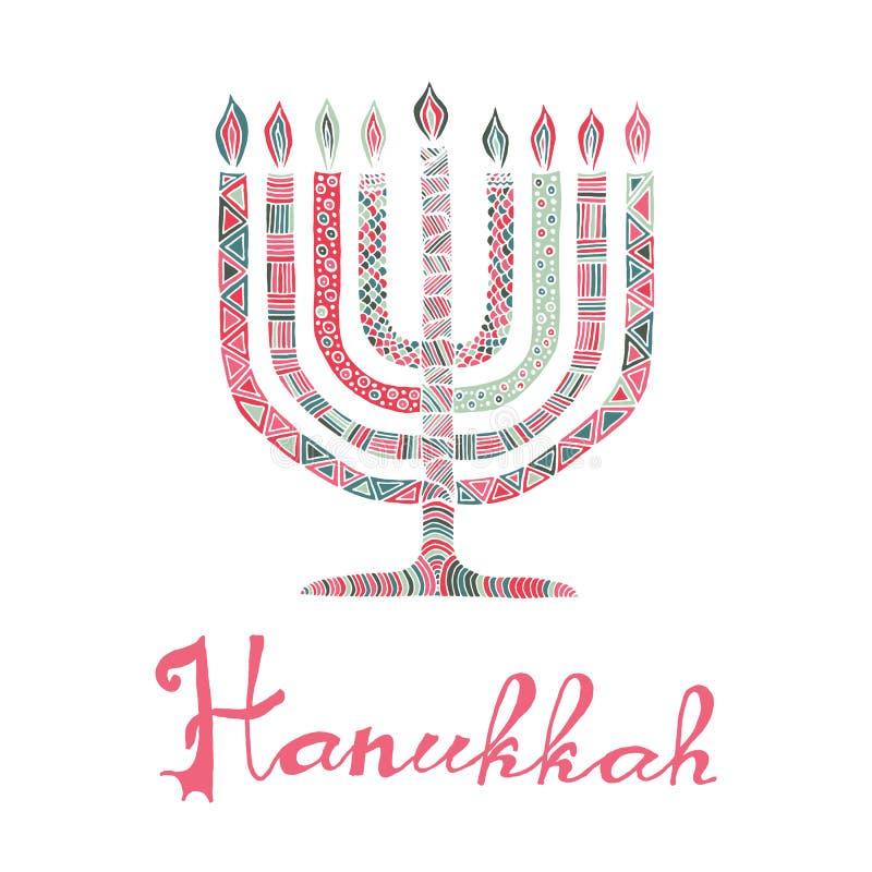 Carte de voeux mignonne de Hanoucca, invitation illustration libre de droits