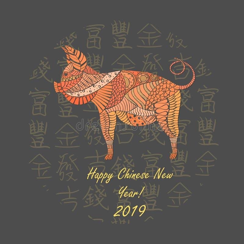 Carte de voeux de nouvelle année avec le porc modelé illustration libre de droits