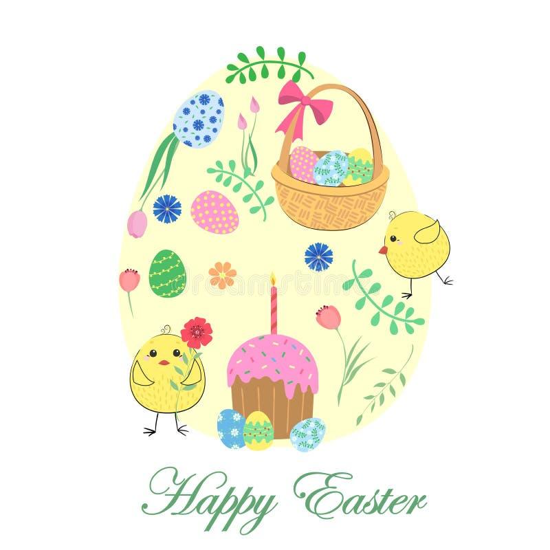 Carte de voeux de Pâques avec des fleurs illustration libre de droits