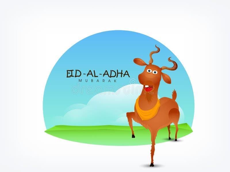 Carte de voeux pour la célébration d'Eid al-Adha illustration de vecteur