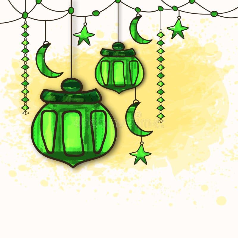 Carte de voeux pour la célébration de Ramadan Kareem illustration de vecteur
