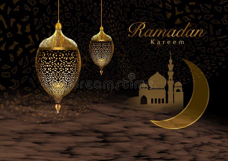 Carte de voeux de Ramadan photos stock