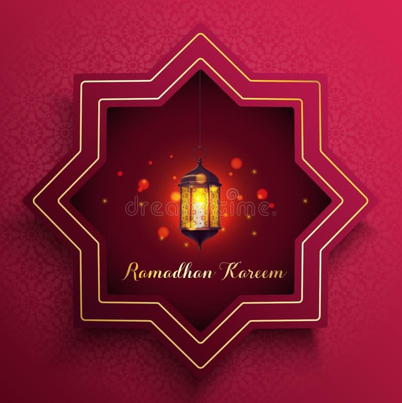 Carte de voeux de Ramadan Kareem avec la lanterne arabe illustration libre de droits