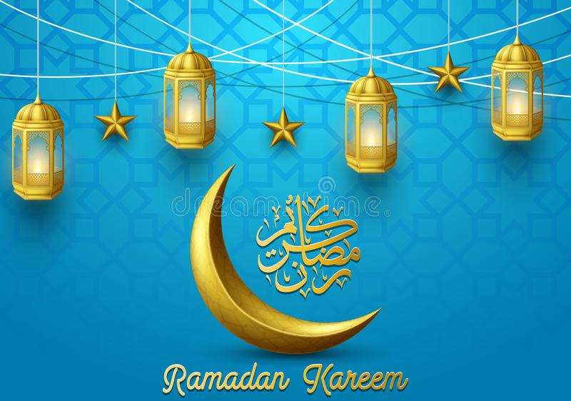 Carte de voeux de Ramadan Kareem avec le symbole islamique en croissant d'or et la calligraphie et accrocher arabes de lanterne illustration stock
