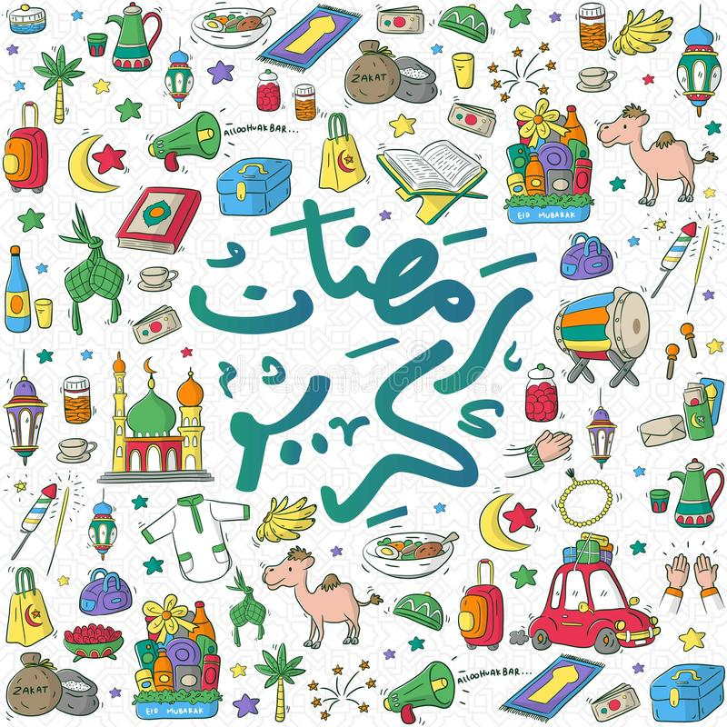 Carte de voeux de Ramadan Kareem illustration stock
