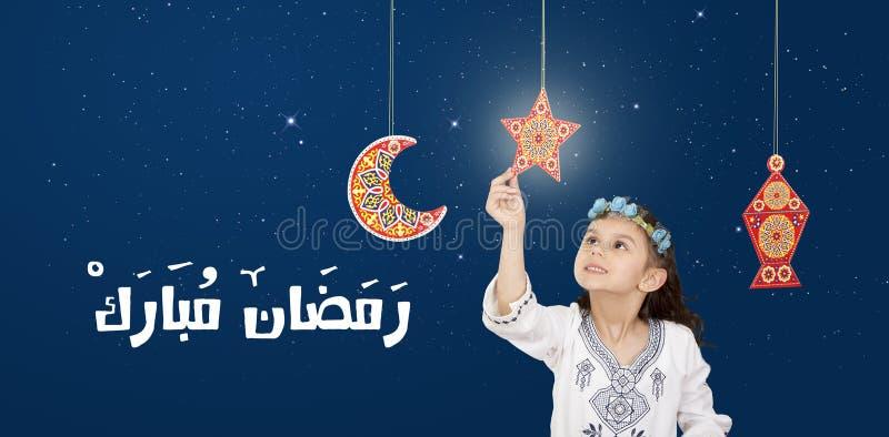 Carte de voeux : Ramadan Mubarak - traduction arabe : Béni photos libres de droits