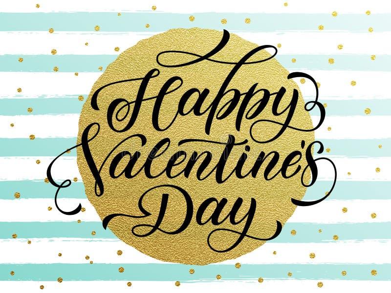 Carte de voeux rayée d'or de Saint Valentin heureux illustration de vecteur