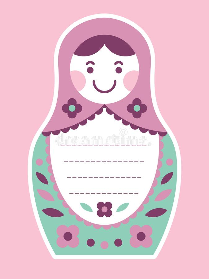 Carte de voeux russe de poupée d'emboîtement de Matryoshka illustration libre de droits