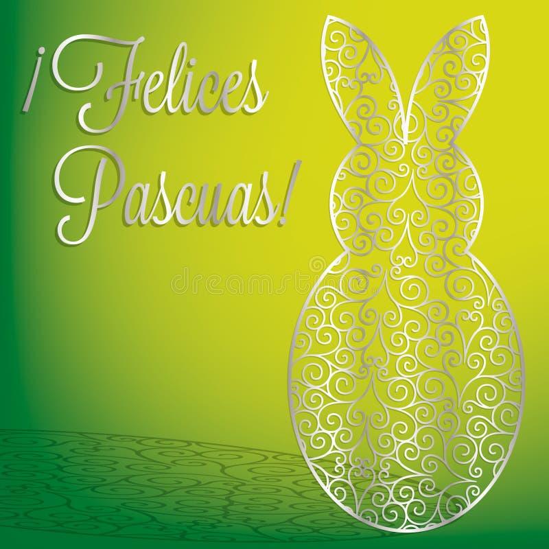 Carte Filigree bunny Happy Pâques illustration de vecteur