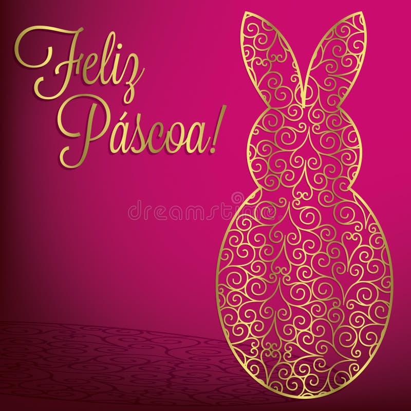 Carte Filigree bunny Happy Pâques illustration libre de droits