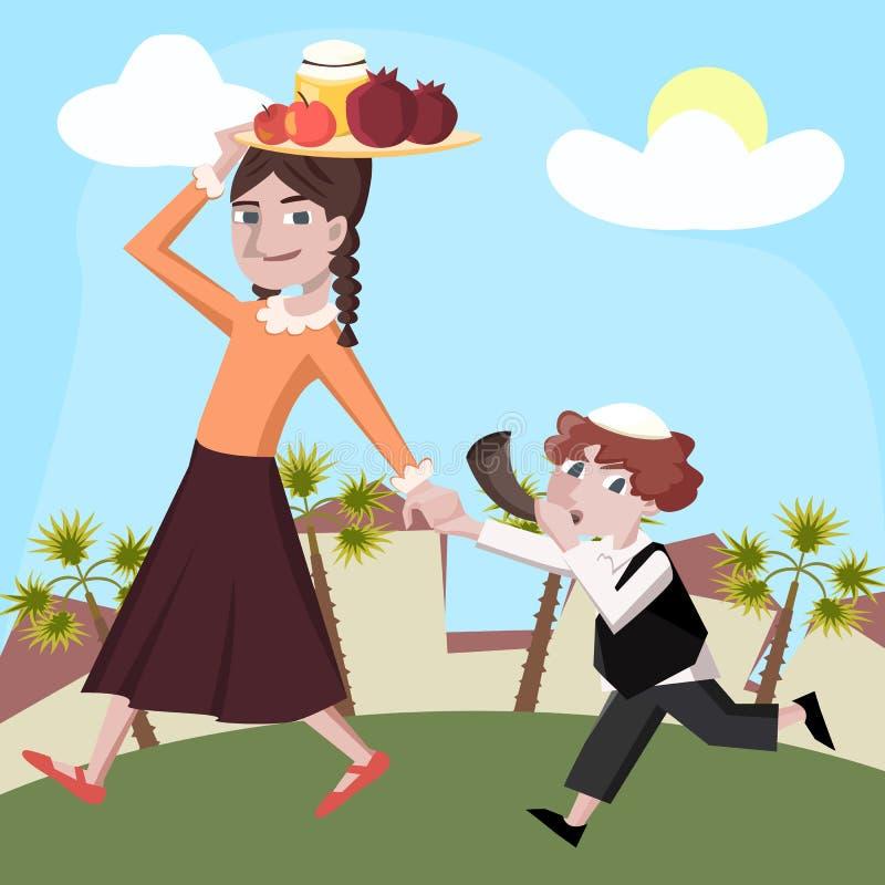 Carte, garçon et fille de hashanah de Rosh avec des symboles de vacances illustration libre de droits