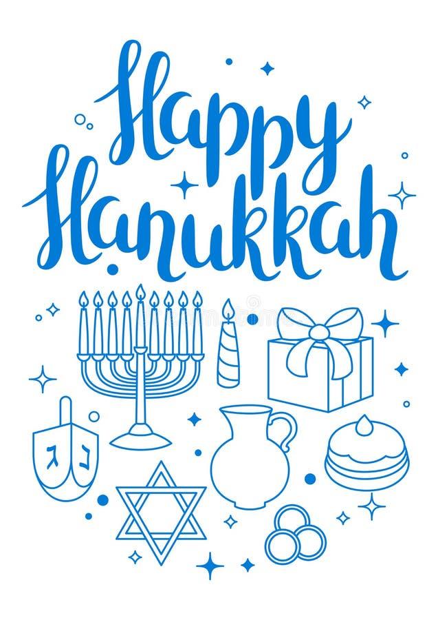 Carte heureuse de célébration de Hanoucca avec des objets de vacances